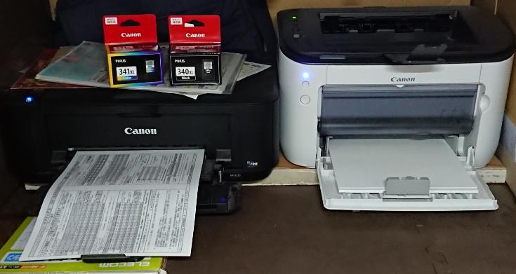 格安家庭用プリンターでも両面印刷が出来る時代!